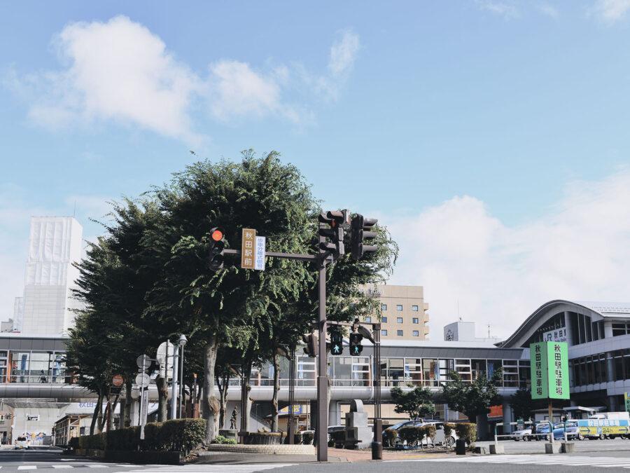 JR秋田駅前「緑屋ビル」取得